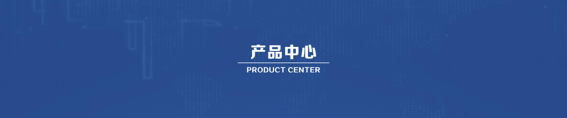 X-RAY检测机